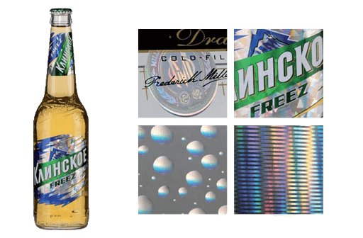 Wet Strength Holographic Metalized Paper